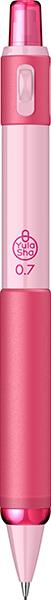 Pink-4471