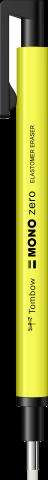 Neon Yellow-4704