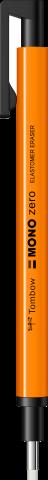 Neon Orange-4705