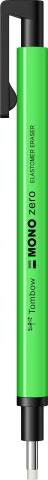 Neon Green-5122