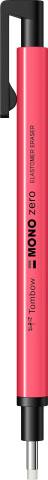 Neon Pink-5123